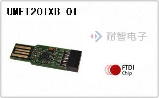 UMFT201XB-01