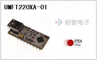 UMFT220XA-01