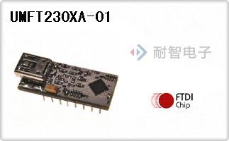 UMFT230XA-01