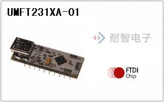 UMFT231XA-01