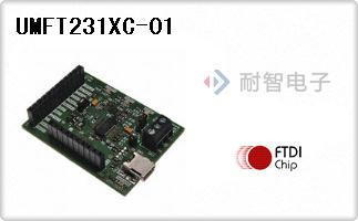 UMFT231XC-01