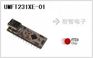 UMFT231XE-01