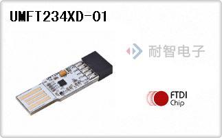 UMFT234XD-01