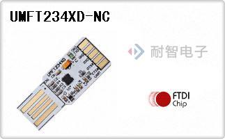UMFT234XD-NC