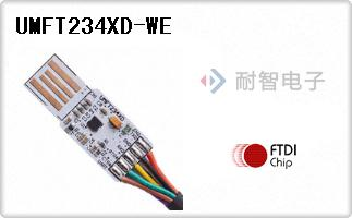 UMFT234XD-WE