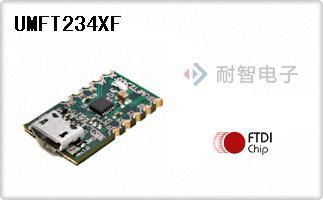 UMFT234XF