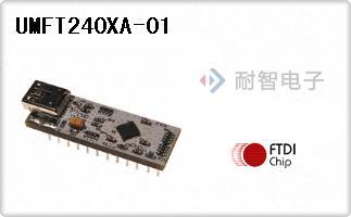 UMFT240XA-01