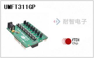 UMFT311GP