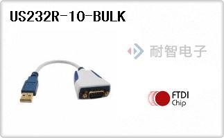 US232R-10-BULK
