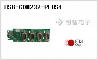 USB-COM232-PLUS4