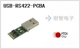 USB-RS422-PCBA