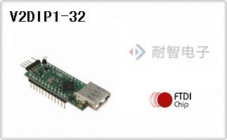 V2DIP1-32