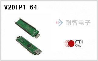 V2DIP1-64