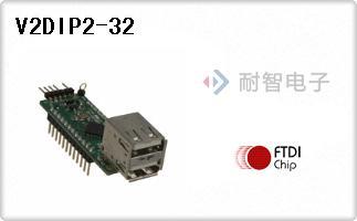 V2DIP2-32