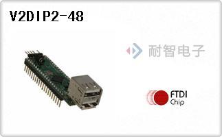 V2DIP2-48