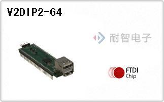 V2DIP2-64