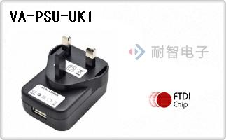 VA-PSU-UK1