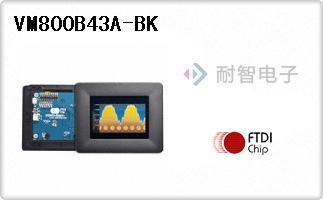 VM800B43A-BK