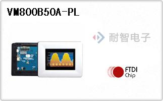 VM800B50A-PL