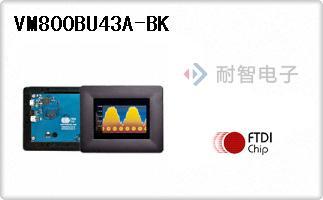VM800BU43A-BK