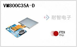 VM800C35A-D