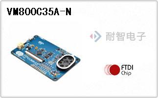 VM800C35A-N