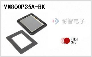 VM800P35A-BK