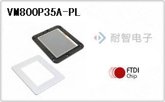 VM800P35A-PL