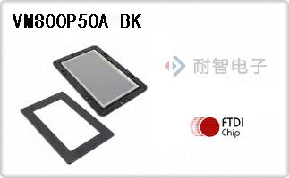 VM800P50A-BK