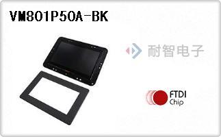 VM801P50A-BK