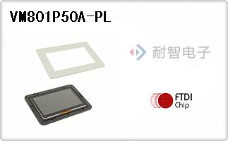VM801P50A-PL