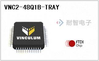 VNC2-48Q1B-TRAY