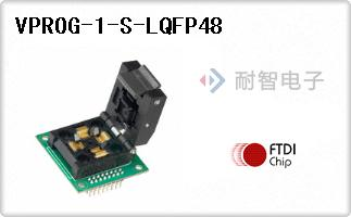 VPROG-1-S-LQFP48