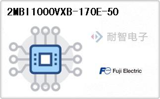 2MBI1000VXB-170E-50