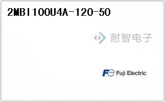 2MBI100U4A-120-50