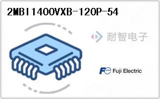 2MBI1400VXB-120P-54