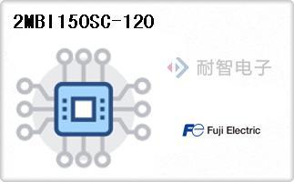 FUJI公司的富士IGBT模块-2MBI150SC-120