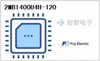 2MBI400U4H-120