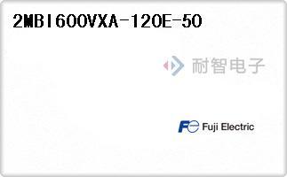 2MBI600VXA-120E-50