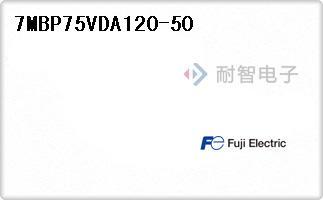 7MBP75VDA120-50