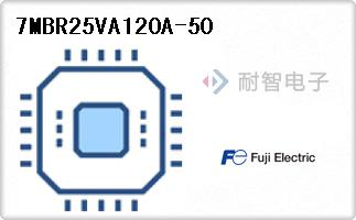 7MBR25VA120A-50