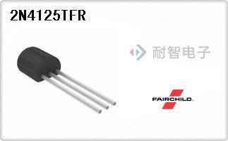 Fairchild公司的单路晶体管(BJT)-2N4125TFR