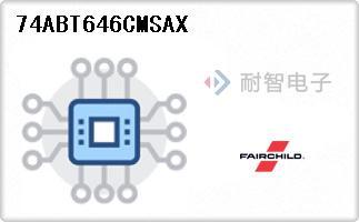 Fairchild公司的缓冲器,驱动器,接收器,收发器芯片-74ABT646CMSAX