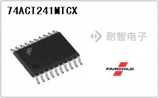 74ACT241MTCX