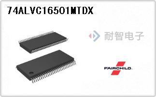 74ALVC16501MTDX