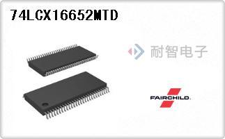 74LCX16652MTD