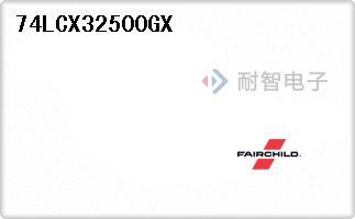 74LCX32500GX