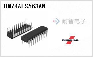 Fairchild公司的锁销逻辑芯片-DM74ALS563AN