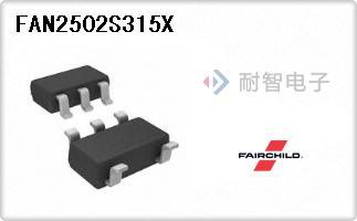 FAN2502S315X