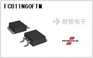 Fairchild公司的单端场效应管-FCB11N60FTM